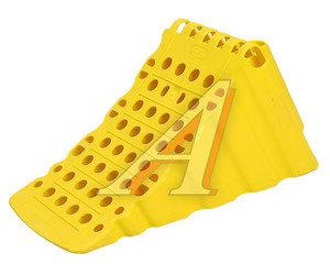 Упор противооткатный пластиковый 470х200х230мм желтый 1шт. АИР PPL-70500129