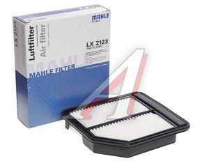 Фильтр воздушный HONDA Civic (06-) MAHLE LX2123, 17220-RNA-Y00
