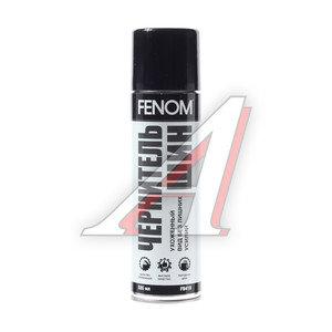 Чернитель шин 335мл FENOM FN418