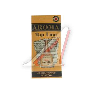 Ароматизатор подвесной пластина (№6 Dior Jadore) TOP LINE TOP LINE №6 Dior Jadore