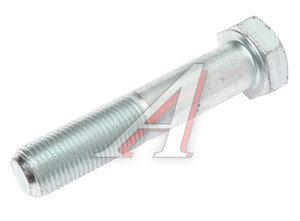 Болт М16х1.5х80 амортизатора ЗИЛ-5301 РААЗ 459-3181196, 4593181196