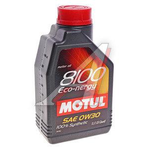 Масло моторное 8100 ECO-NERGY синт.1л MOTUL MOTUL SAE0W30, 102793