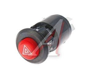 Выключатель аварийной сигнализации 24V АВТОАРМАТУРА 249.3710-02