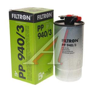 Фильтр топливный BMW 3 (E46),5 (E39),X5 (E53) FILTRON PP940/3, KL160/1, 13327787825
