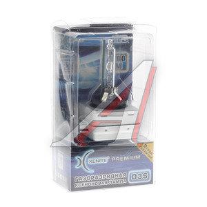Лампа ксеноновая D3S 4300K +20% бокс Premium XENITE 1002016