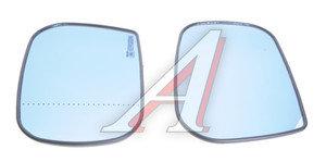 Элемент зеркальный ВАЗ-2123 комплект с подогревом асферический синий ERGON