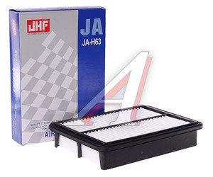 Фильтр воздушный HYUNDAI Starex H-1 (07-) (JA-H63) JHF JA-H63, LX2994, 28113-4H000