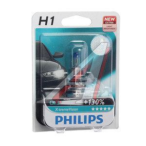 Лампа 12V H1 55W +130% P14.5s блистер (1шт.) X-Treme Vision PHILIPS 12258XV+B1, P-12258XVPбл, А12-55(Н1)