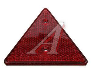 Катафот треугольный Руденск 3232.3731