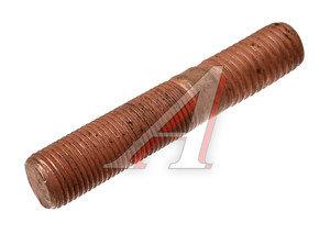 Шпилька М10х1.0х38 ГАЗ-3302 хвостовика КПП,трубы приемной ЭТНА 291771-П5, 291771-0-2