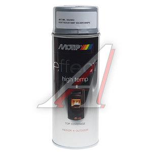 Краска термостойкая до +800C серебристая аэрозоль 400мл Deco MOTIP MOTIP 302402