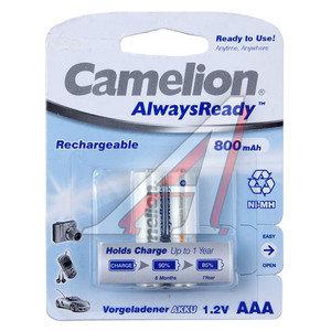 Батарейка AAA HR03 1.2V аккумулятор Ni-MH 800mAh блистер (по 1шт.) CAMELION C-80AAAHCбл