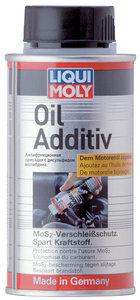Присадка в масло моторное с MOS2 125мл LIQUI MOLY LM 3901, 84355