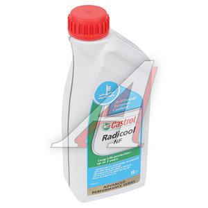 Антифриз синий -76С концентрат 1л Antifreeze NF CASTROL CASTROL Antifreeze NF, 158A5E