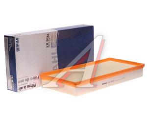 Фильтр воздушный PORSCHE Cayenne (11-) MAHLE LX2024, 958.110.13000