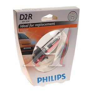 Лампа ксеноновая D2R 35W P32d-3 4600K блистер (1шт.) Xenon Vision PHILIPS 85126VIбл, P-85126VIбл