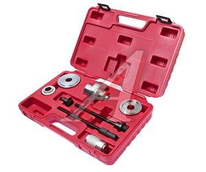 Набор инструментов для демонтажа сайлентблоков рычагов подвески VW,AUDI A2 7 предметов (кейс) JTC JTC-4853