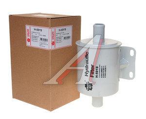 Фильтр гидравлический TOYOTA SAKURA H5919, P502542, 675022660071/67502F218071/67502U223071