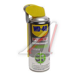 Очиститель электроконтактов 400мл Specialist WD-40 WD-40 0.4*, WD-40-04EL, 70368