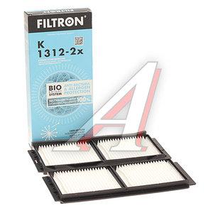 Фильтр воздушный салона MAZDA 3 (08-13) комплект (2шт.) FILTRON K1312-2X, LA501/S, BBP2-61-J6X