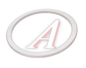 Кольцо УАЗ-3160 регулировочное дифференциала (3,30) ОАО УАЗ 3160-2403095, 3160-00-2403095-00