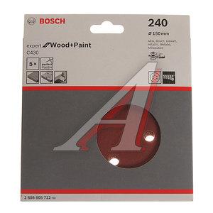Бумага наждачная на липучке D150 Р240 6 отверстий 5шт. BOSCH 2608605722