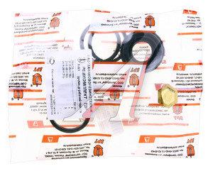 Ремкомплект суппорта ВАЗ-2121 цилиндра БРТ 2121-3501051/1058, Ремкомплект 72Р, 2121-3501051