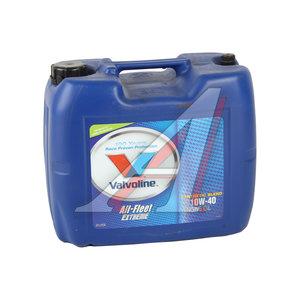Масло моторное ALL FLEET EXTREME 10W40 п/синт.20л VE13766, VALVOLINE SAE10W40