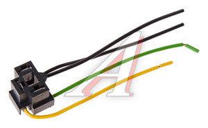 Колодка разъема автолампы Н4 с 4-мя проводами АЭНК 20579, 9015СБ4