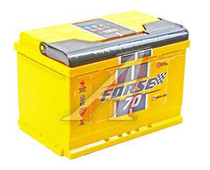 Аккумулятор FORSE 70А/ч 6СТ70, 82951