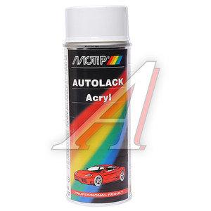 Краска компакт-система аэрозоль 400мл MOTIP MOTIP 45720, 45720
