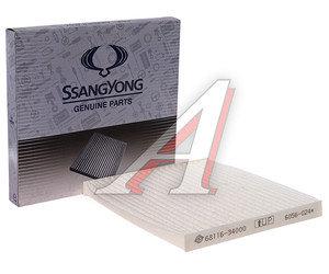 Фильтр воздушный салона SSANGYONG Actyon (10-) OE 6811634000, LA898