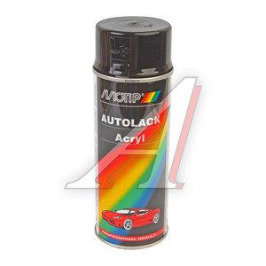 Краска компакт-система аэрозоль 400мл MOTIP MOTIP 51021, 51021