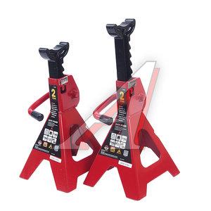 Стойка ремонтная 2т h=285-425мм комплект 2шт. BIG RED T42002, 42002