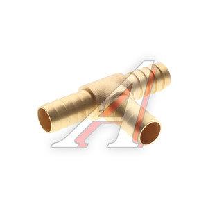 """Переходник для компрессора T-образный """"елочка"""" 16мм E102-6/5, PN-E102-6/5"""