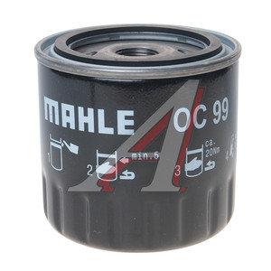 Фильтр масляный PEUGEOT RENAULT (замена артикула - OC100) MAHLE OC99, 7700720978