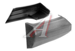Накладка бампера ВАЗ-2106 переднего правая/левая комплект 2106-2803052/53, 2106-2803053