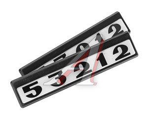 "Орнамент ""53212"" КАМАЗ на дверь комплект 2шт. 53212-8212074-02"