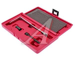 Набор инструментов для демонтажа подушки безопасности водителя 4 предмета (кейс) JTC JTC-4863