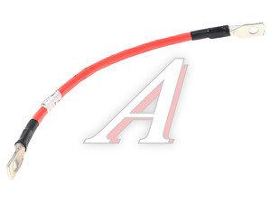 Провод АКБ соединительный перемычка L=350мм наконечник-наконечник АЭД ПВ103н-350, ПВ103Н-350