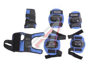 Защита спортивная роликовая LARSEN P1B S, 150560