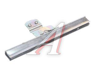 Обойма ВАЗ-21213 стекла опускного передняя левая 21213-6103221, 2121-6103221