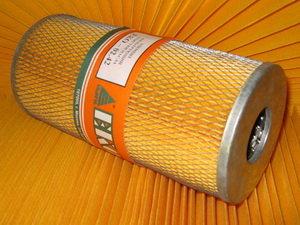 Элемент фильтрующий ИКАРУС масляный ЭКОФИЛ 250И-1012080 EKO-02.42/204, EKO-02.42/204, 250И-1109080