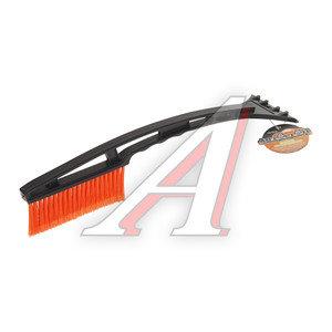 Щетка со скребком 44см черно-оранжевая АВТОСТОП AB-2276