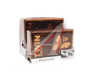 Ароматизатор в карман двери гелевый (кофе) 2х100г Tween Fresh FKVJP TWNS-78