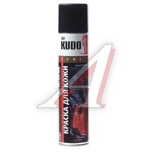 Краска для кожи гладкой черная аэрозоль 400мл KUDO KUDO KU-5241, KU-5241