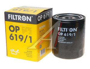 Фильтр масляный TOYOTA Avensis (T22,T25),Corolla,Land Cruiser 70,80,90,120 (2.0 D/4.2 D/TD) FILTRON OP619/1, OC275, 90915-30002-8T/J9091530002/1213438