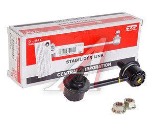 Стойка стабилизатора MAZDA CX-7 (06-) переднего левая CTR CLMZ-24, L206-34-170A