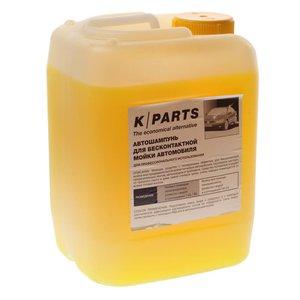 Средство моющее для автомобиля 5л K PARTS SOFT KARCHER KARCHER 9.605-663, 9.605-663