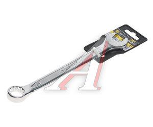 Ключ комбинированный 17х17мм CrV Pro ЭВРИКА ER-53171